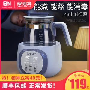 婴儿恒温调奶器热水壶智能保温冲奶粉热奶消毒暖奶器自动温奶神器