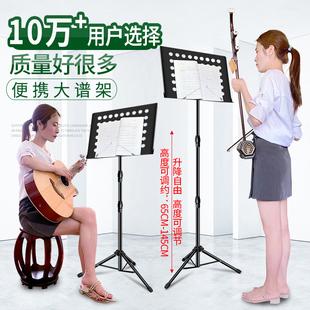 谱架乐谱架子谱台可折叠升降加大曲谱架吉他小提琴二胡鼓乐器配件