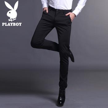 花花公子休闲裤男夏季修身直筒长裤薄款小脚裤子冰丝商务男士西裤