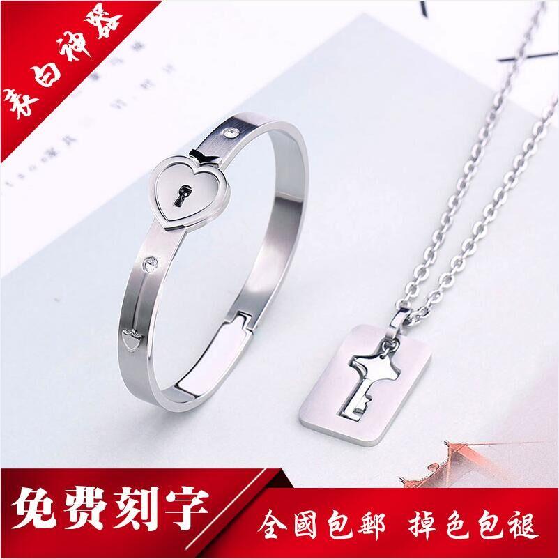 热销34件买三送一同心锁情侣一对锁互锁韩版纪念手链