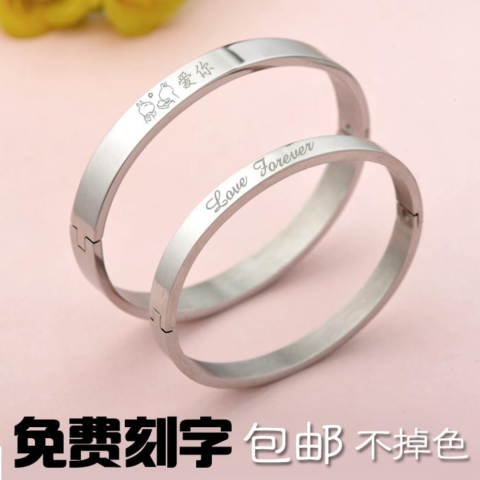 Couple Bracelet a pair of engraved student Japanese and Korean titanium steel bracelets for men and women simple girlfriends rose gold bracelets