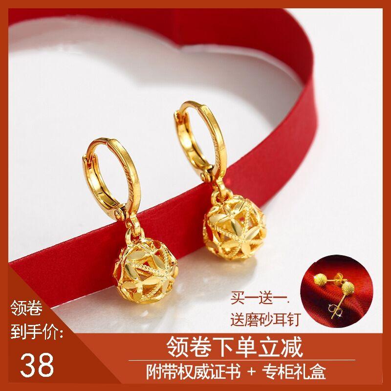 【买一送一】黄金999新款时尚流行耳钉圆珠玫瑰耳环养耳棒耳饰