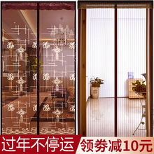 Mosquito proof curtain Velcro in summer household bedroom cloth screen window mosquito proof magnetic high-grade perforated partition curtain