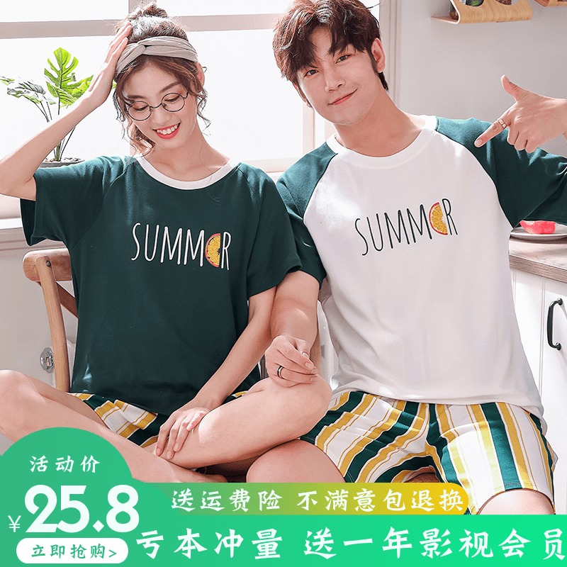 热销31件不包邮夏季情侣纯棉短袖韩版男士可爱睡衣