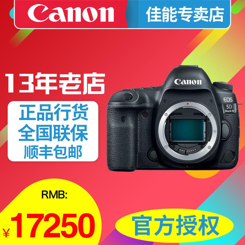 Canon/佳能 5D4单机身EOS 5D Mark IV 5DIV单反相机 触摸屏4K摄像