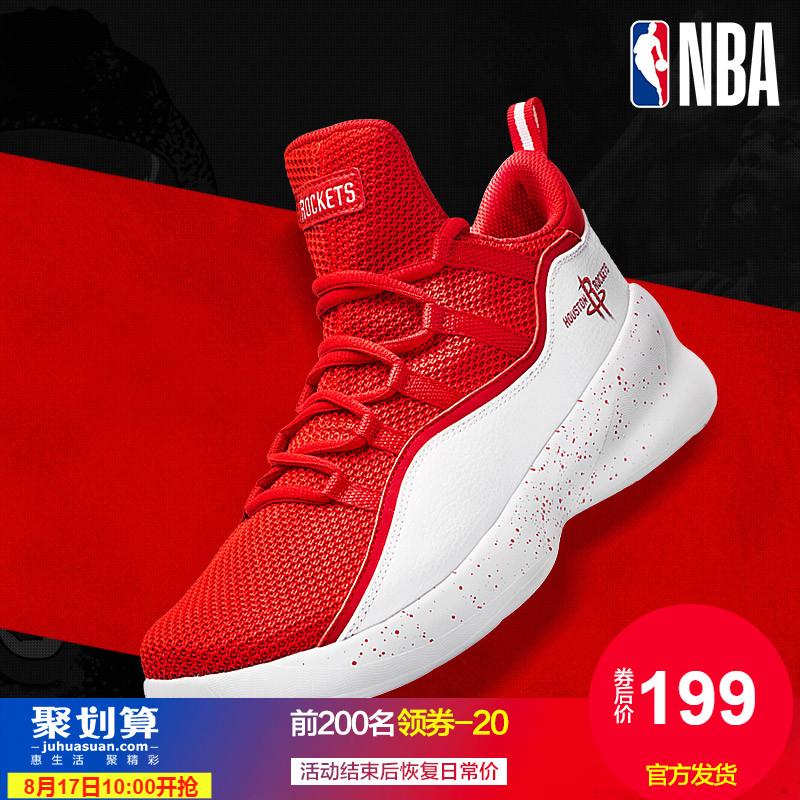 NBA篮球鞋高帮战靴火箭队球鞋男官方旗舰店官网汤普森篮球鞋男鞋