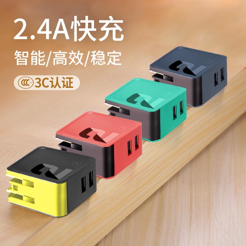 ROCK苹果充电器iphone8充电头6s多口USB插头X快充2A安卓手机通用7