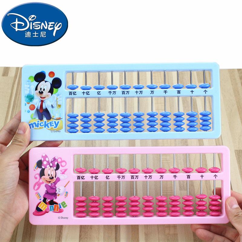 Disney мультфильм митч ребенок считать количество блюдо 5 завод 11 файлы счеты жемчужина сердце считать математика младенец учить инструмент Z6317