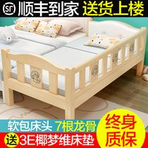 实木儿童床男孩单人床女孩公主婴儿床拼接大床加宽床边带护栏小床