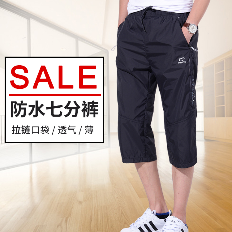 New summer lightweight mens casual pants breathable quick drying 7-point sports pants shorts mens basketball Capris hot pants