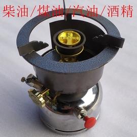 户外油炉便携一体式炉头野炊柴油炉野营炉具野外汽油灶酒精炉子图片