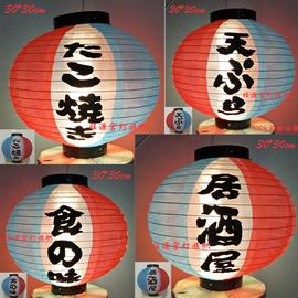 日式红白蓝灯笼圆形居酒屋寿司灯笼樱花美女料理店餐厅酒店装饰图片