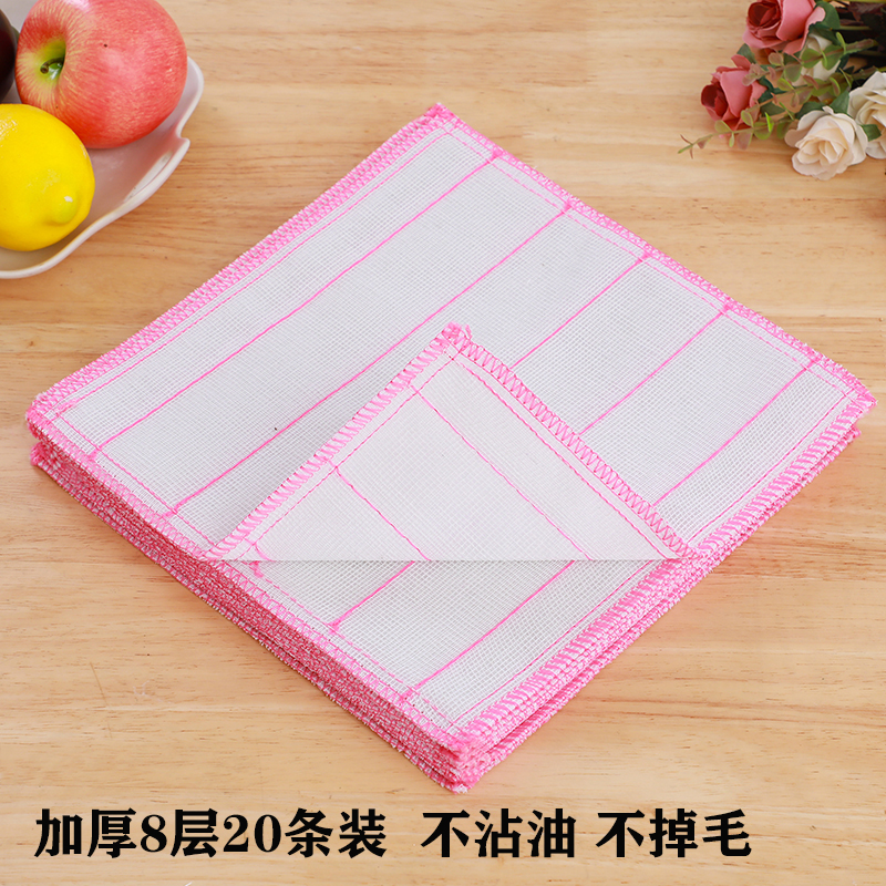 Household dishcloth, kitchen utensils, dishcloth, household cleaning towel, table cloth, absorbent bamboo fiber