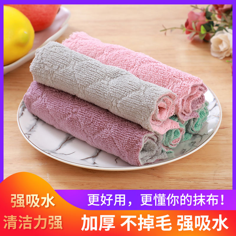 Household dishcloth, dishcloth, household cleaning, kitchenware, oil removing, water absorbing oil removing, oil-free, lazy, cleaning cloth