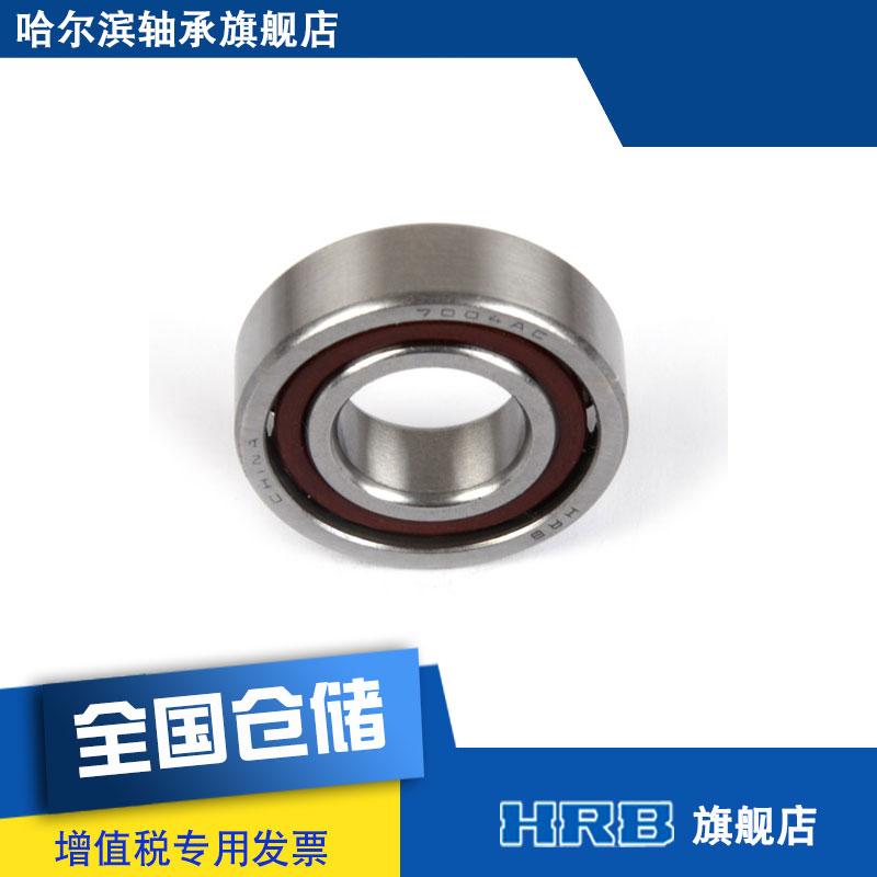 HRB 7004 AC 46104J хохотать ваш побережье угол контакт подшипник внутренний диаметр 20mm наружный диаметр 42mm толщина 12mm