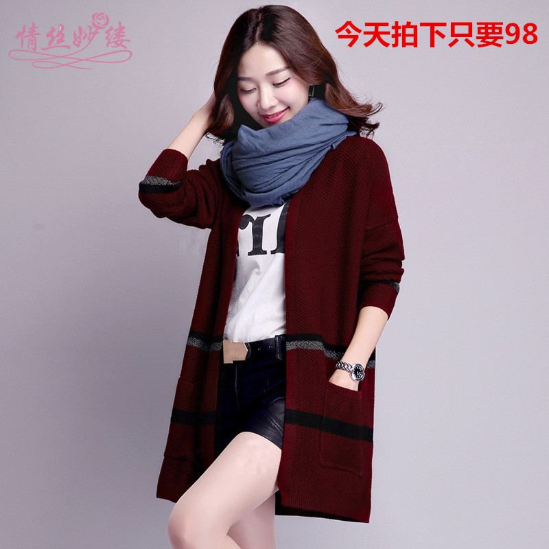 Spring new V-neck womens Korean striped wool knitted cardigan medium length pocket sweater thick coat womens wear