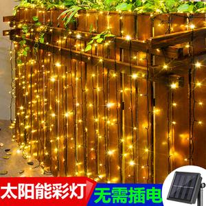 太阳能led树上小彩灯闪灯串灯家用装饰庭院阳台花园户外防水七彩