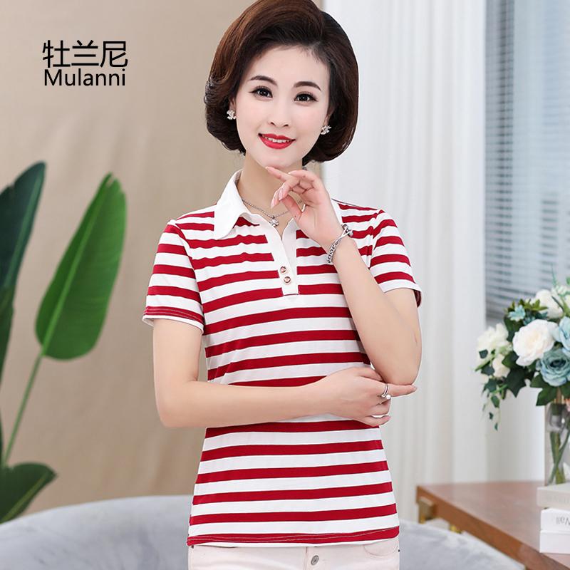 10-17新券中年女夏装短袖休闲翻领妈妈t恤