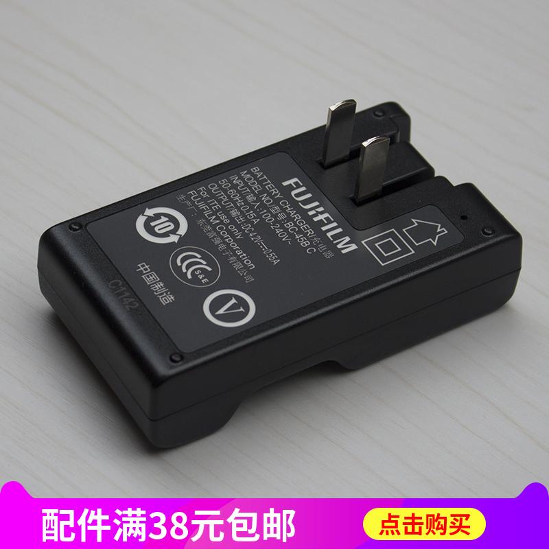 Фудзи бить стоять получить mini90 JX255 z10 NP-45 NP-45A камера зарядное устройство BC-45
