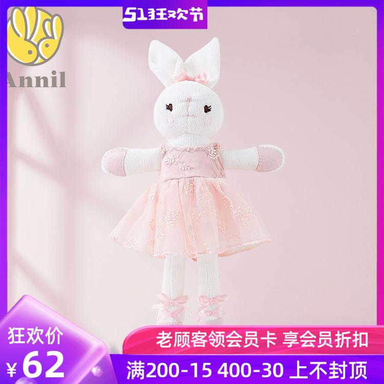 安奈儿童装正品2019秋季新款女大童可爱兔子公仔玩具AG938635