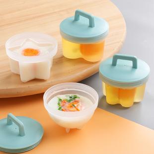 爱心水煮鸡蛋模具家用荷包蛋辅食水波蛋鸡蛋杯早餐杯不粘 蒸蛋器