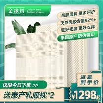 佳琦推薦金橡樹泰國原產進口天然乳膠床墊高密度支撐護脊床墊