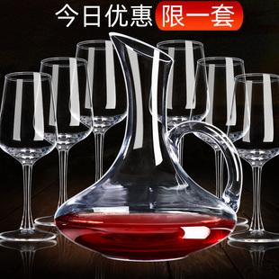 加厚红酒杯套装家用6只水晶醒酒器高脚杯葡萄酒杯创意酒具2个一对