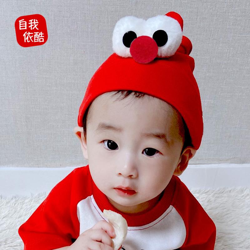 婴儿帽子秋冬季婴幼儿初生0-3月胎帽女宝宝可爱超萌男儿童秋款潮