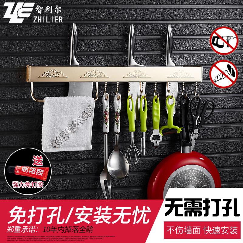免打孔廚房置物架壁掛太空鋁廚具用品菜刀架掛鉤砧板收納架子掛件
