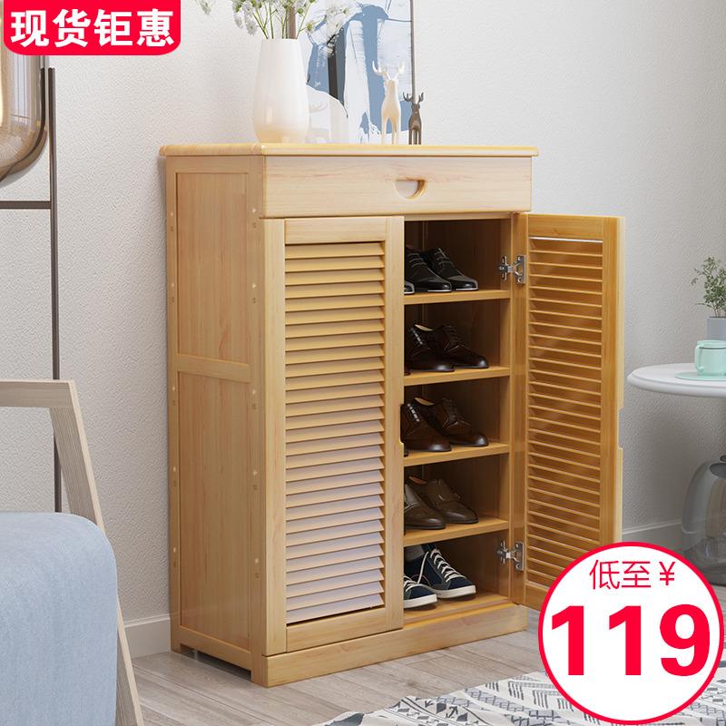 沁欣鞋柜多层简易鞋架简约现代楠竹门厅柜多功能经济型玄关储物柜