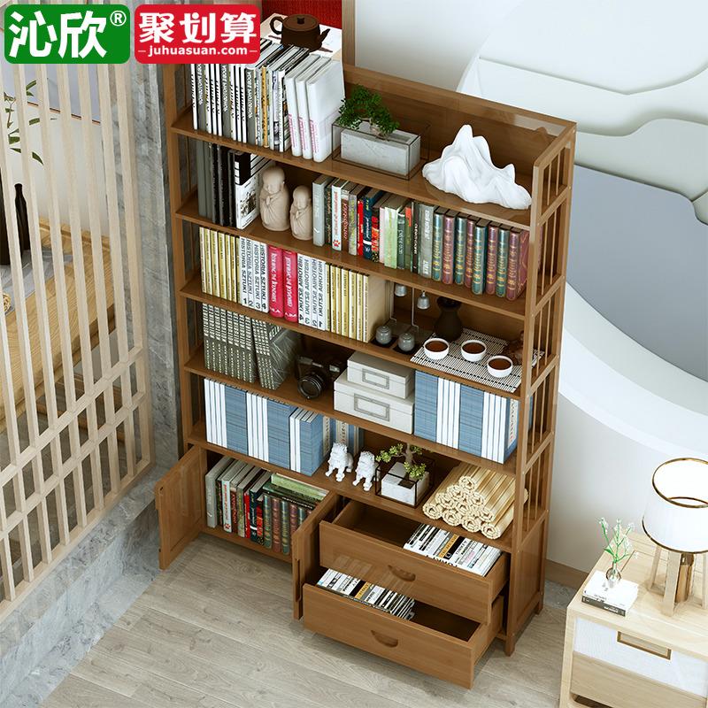 Книжные шкафы Артикул 620337781699
