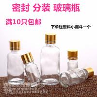 Портативный запечатанный жидкий пробный пакет маленькая бутылка медицины влаги стеклянная бутылка эфирное масло сущность бутылка маленькая бутылка вина с корпус