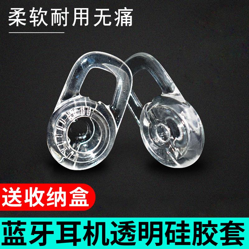 入耳式耳机套质量好吗