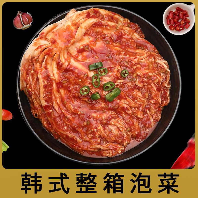 长湘怡 韩国泡菜 延边朝鲜辣白菜 韩式风味泡菜下饭菜2.5千克包邮