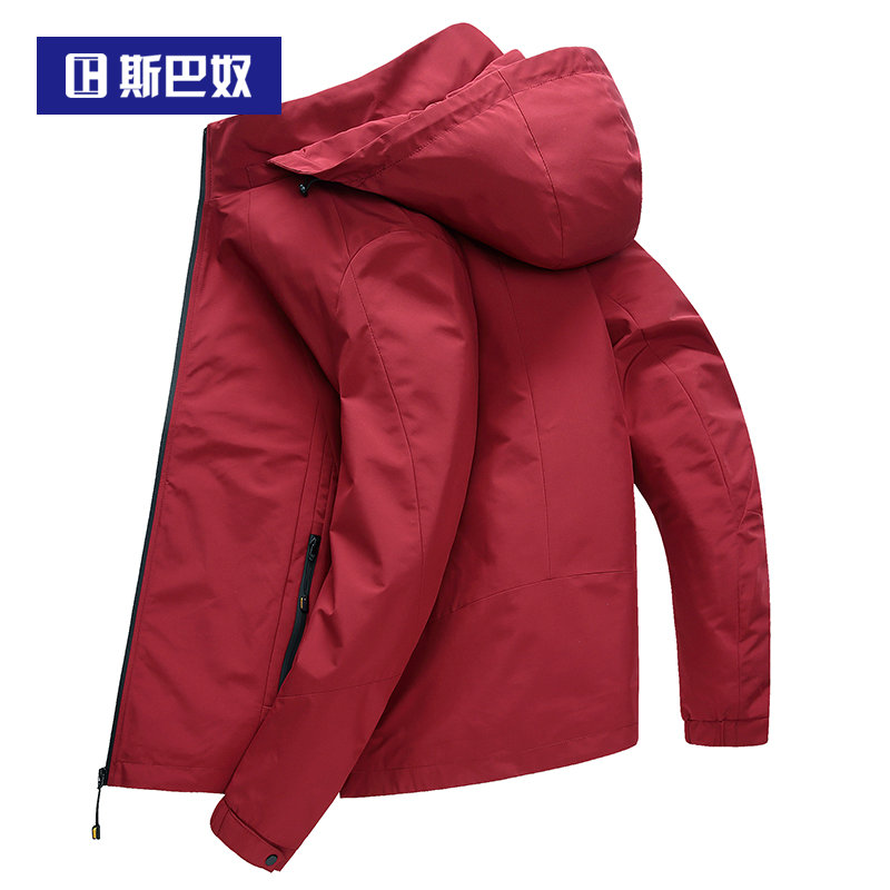 Sparno mens short jacket detachable hat spring new casual youth trend Hooded Jacket for men
