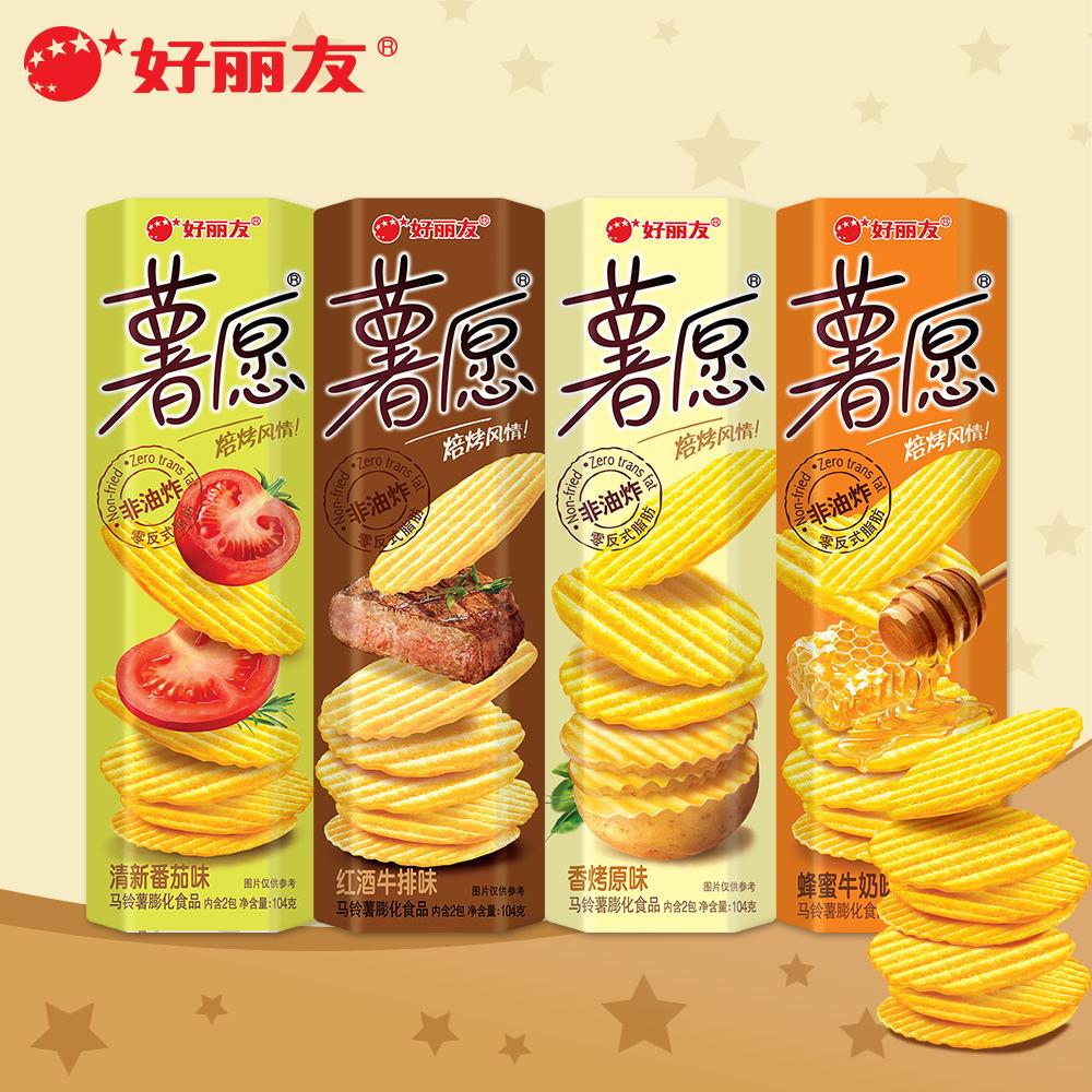 好丽友薯愿 原味蜂蜜牛排番茄味薯片104g 非油炸休闲零食小吃