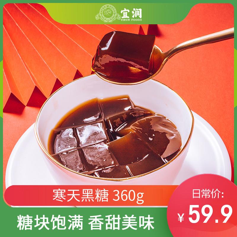 宜润寒天黑糖360g q琼脂粉晶球晶冻
