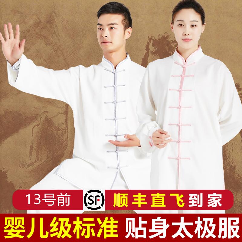 Сила военный тай-чи женская одежда весна тай-чи кулак одежда практика гонг ушу производительность костюм мужчина в пожилой лето в год