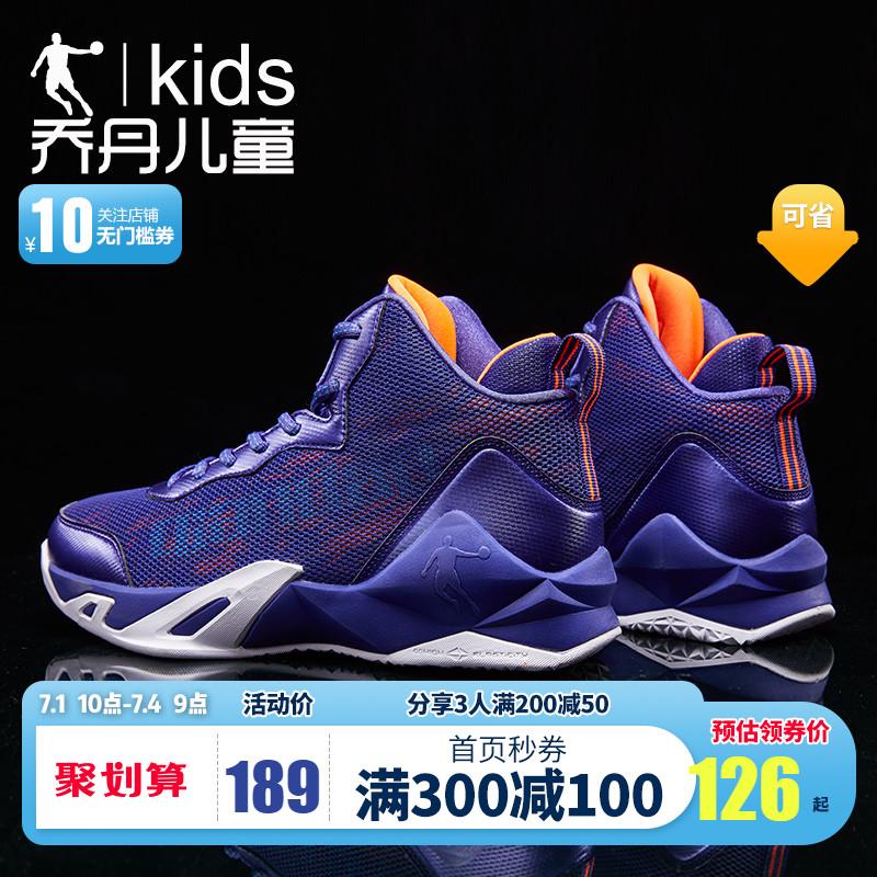 Спортивная обувь для детей и подростков Артикул 556374288334