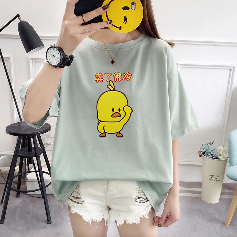 200-300斤の太っている妹の夏服の150胸囲の半袖のTシャツの特大サイズの婦人服のゆったりしている上着の大胸囲