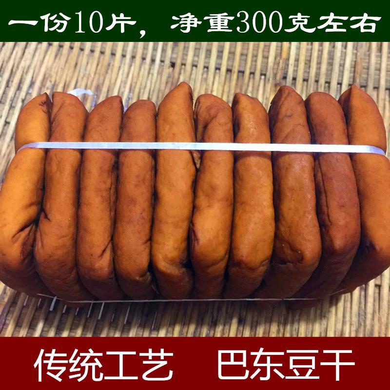 湖北恩施土特产巴东五香豆干香干酱干散装豆腐干一筒10块真空袋装