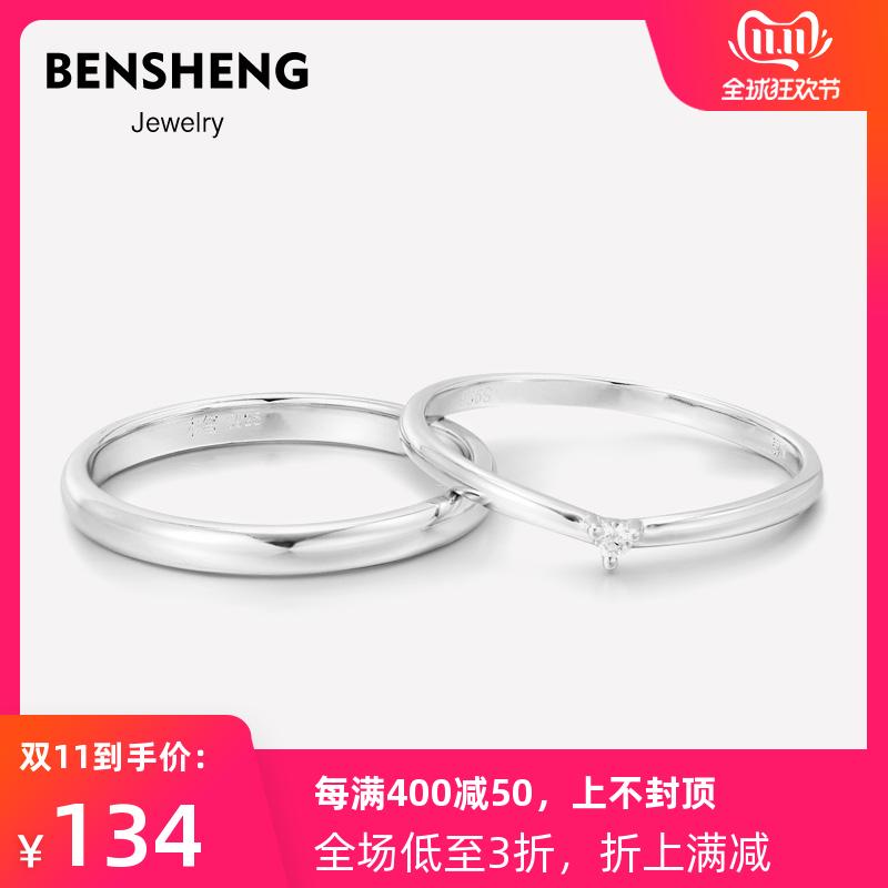纯银素圈结婚情侣款对戒指男女小众刻字简约本笙挚爱BENSHENG925