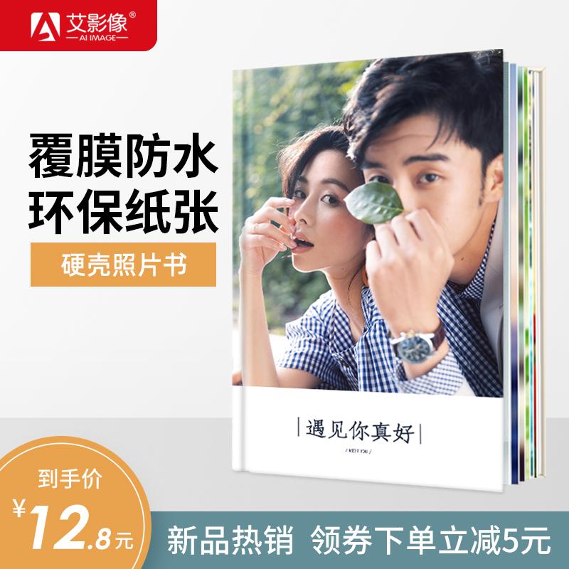 Детские фотоальбомы Артикул 599862733070