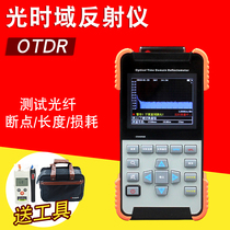Signal Test OTDR optical time domain reflector fiber Optic tester Optical Cable fault length breakpoint obstacle finder aor500s 60 km optical cable Maintenance finder Cable length Melt machine Set
