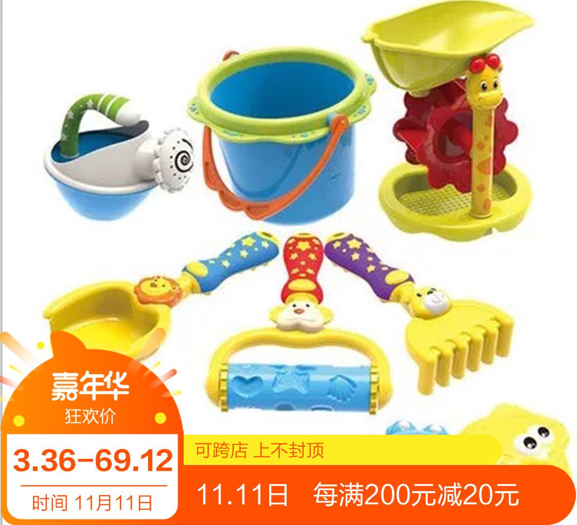 Игрушки для песочницы / Игрушки для купания Артикул 520935997213