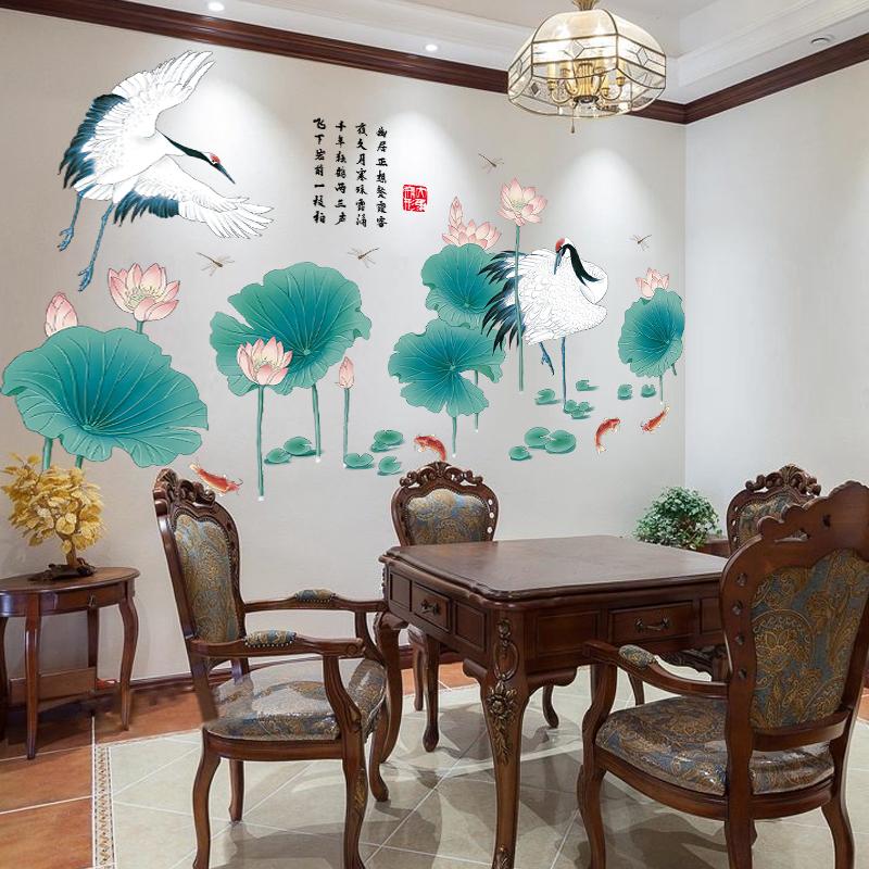 仙鹤荷花客厅电视背景墙面温馨墙贴限100000张券