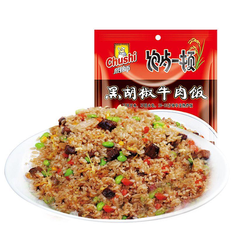 【厨师】自热炒饭250g自热米饭方便速食炒饭食品旅游户外快餐