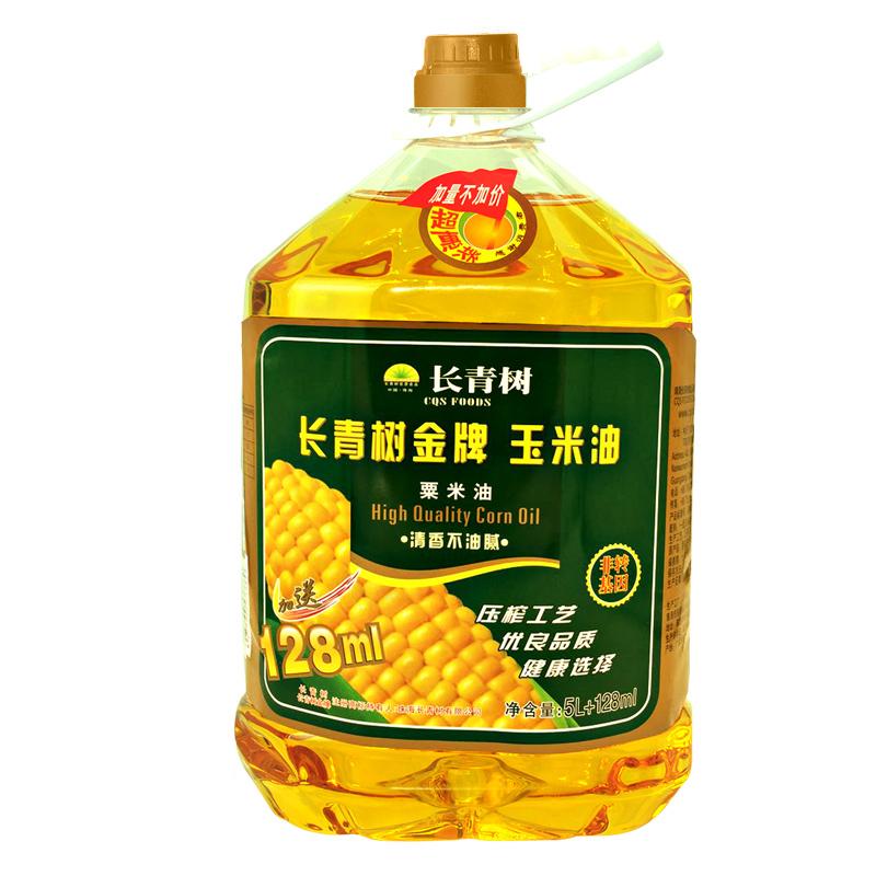 长青树5L+128ml玉米油 非转基因 压榨 烘焙食用油 江浙沪广东包邮