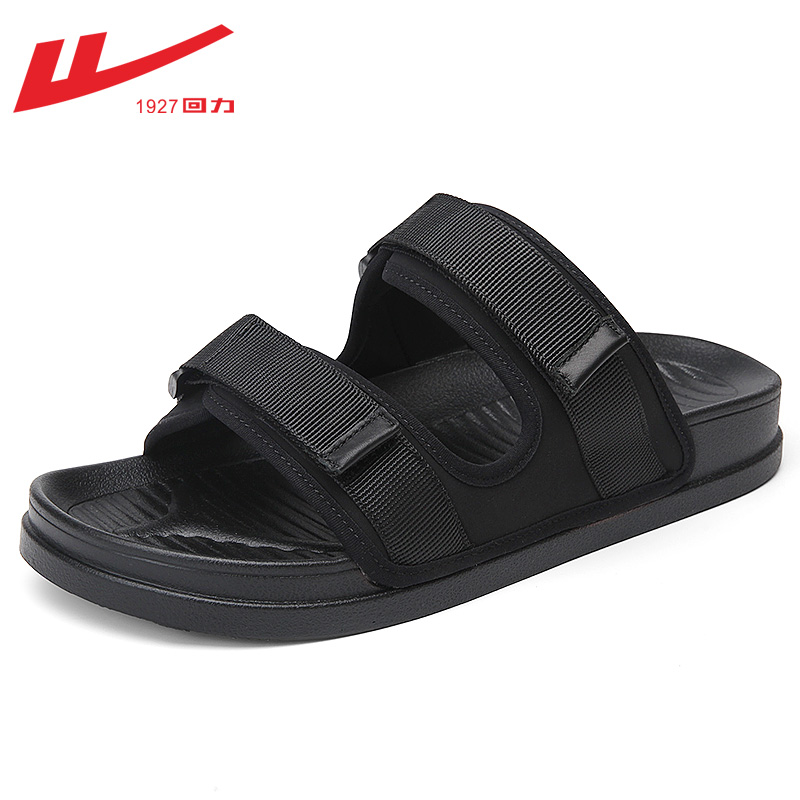 Reline men's slippers summer dress sandals 2021 new trend cool drag summer outdoor Korean version of the beach sandals