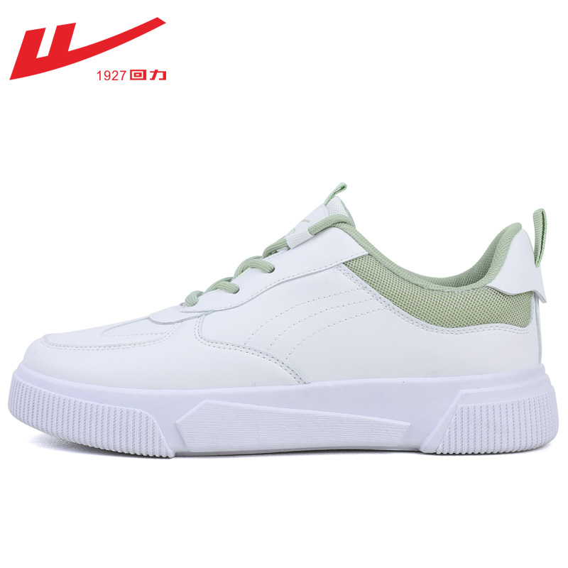 Pull back white shoes women's 2020 new summer hot style autumn women's shoes student thick soft sole all-match board shoes ins tide